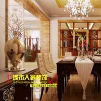 北京天圖設計公司