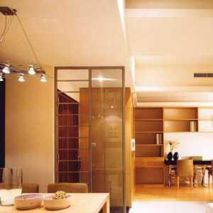 设计师北京家庭