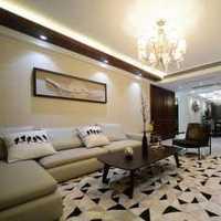上海123平米的房子装修水电包清工多少钱