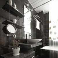 北京一厅一室装修效果图