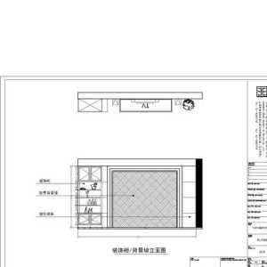北京北京區裝修公司