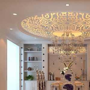 北京家庭装修简装