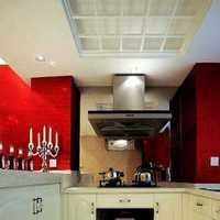 90平楼房寻家装设计方案