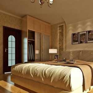 北京75平米2居室房子裝修要多少錢
