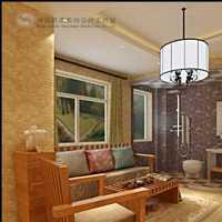 北京客廳三室一廳