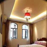 欧式用玉石装修客厅和餐厅的样板间哪里有