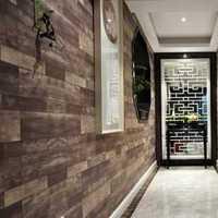 北京博洛尼家裝家裝