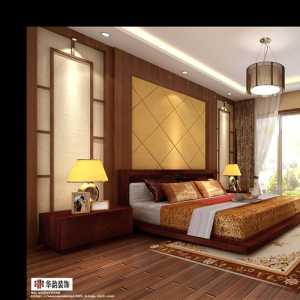 北京区婚房装修价格
