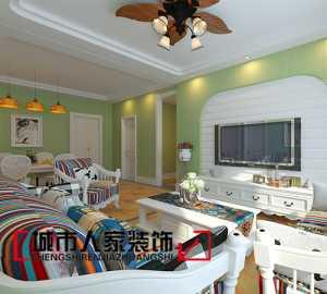 北京85平米大兩居房屋裝修大概多少錢
