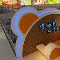 欧式沙发美式实木电视柜装修效果图