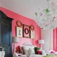現代歐式家庭一居臥室裝修效果圖