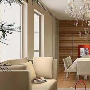 房產裝飾貸款