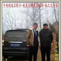 在北京裝修房子求個一般的公司