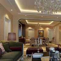 天津华瑞室内装饰设计有限公司大子公司