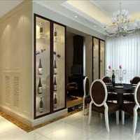 单身公寓吊顶欧式风格餐厅效果图