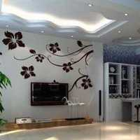 裝修公司設計公司北京