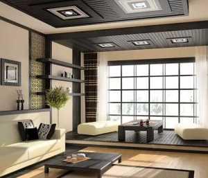 家居客廳裝飾家居