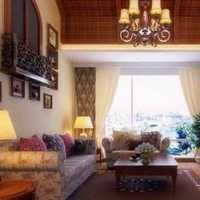 窗帘茶几客厅吊灯客厅装修效果图