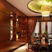 北京平層269平米裝修