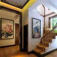 房屋装潢设计价格