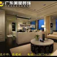 上海办公楼装修比较好的