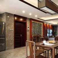新中式家装白