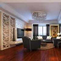 114平米三室两厅怎样装修
