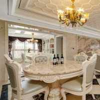 北京找人做室内设计不包装修要多少钱