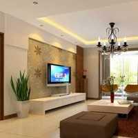 奢华四居室美式客厅装修效果图
