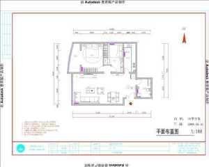 北京价格划算设计装修