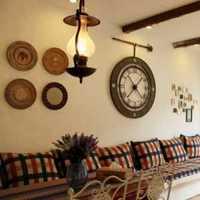 复古瓷砖客厅装修效果图