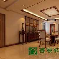 北京92平米房子普通装修要多少钱