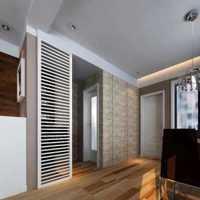 120平方米长廊双厕装修效果图图片