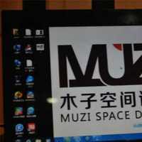 上海金茂建筑装饰有限公司在徐汇区有办公地点吗
