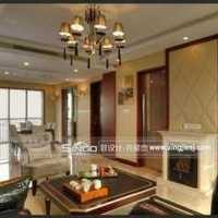 北京各種風格的室內裝修