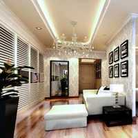 北京裝修風格房子現代風格