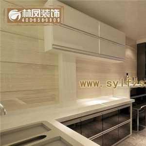 上海二手房簡裝