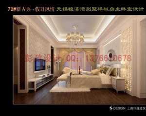 北京隔断装修价格