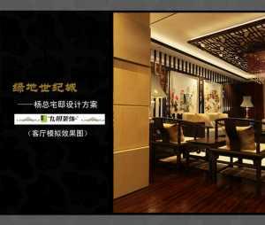 北京博洛尼装饰