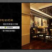 北京哪家装修设计公司比较靠谱