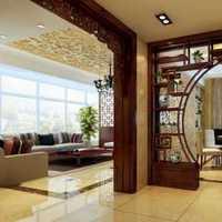 天津家庭装饰公司