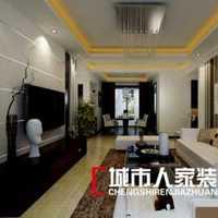 北京鳥黑白裝飾