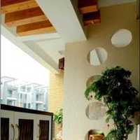 八十平米的房子普通装修大概要多少钱