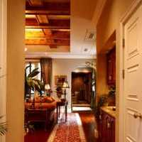 三室两厅房屋装修
