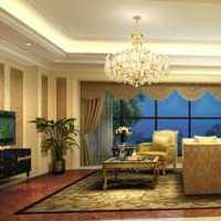 64平米婚房装修价格