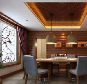 北京101平米三室一廳新房裝修大約多少錢