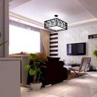 小戶型客廳裝修小戶型客廳禁忌