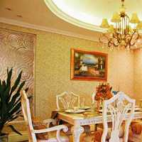 兩室一廳的房子,大概90平,一般硬裝多少錢,軟裝多少錢,裝修時...