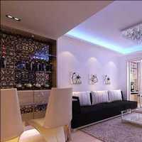 114平米房子3室2厅2卫毛坯装修预算多少钱