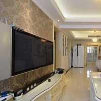 东莞42平米新房半包装修大约多少钱